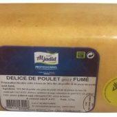 BLANC DE POULET FUME BLOC