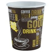 GRAND GOBELET A CAFE CARTON IMPRIME - 8 Oz - 50 PIECES
